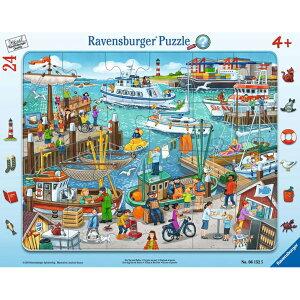 ジグソーパズル 子供用 どこにある?港の風景 24ピース 知育玩具 4歳から ラベンスバーガー Ravensburger