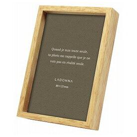 おしゃれ 木製フォトフレーム L判サイズ ナチュラル 写真立て インテリア雑貨