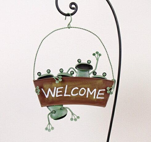 ガーデンオーナメント かわいいブリキのカエル ウエルカムボード ハンギングに 玄関 置物 飾り インテリア雑貨 【あす楽対応】
