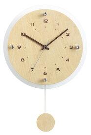 電波時計 シンプルモダン振り子時計 ガラス ナチュラル 壁掛け時計 【あす楽対応】