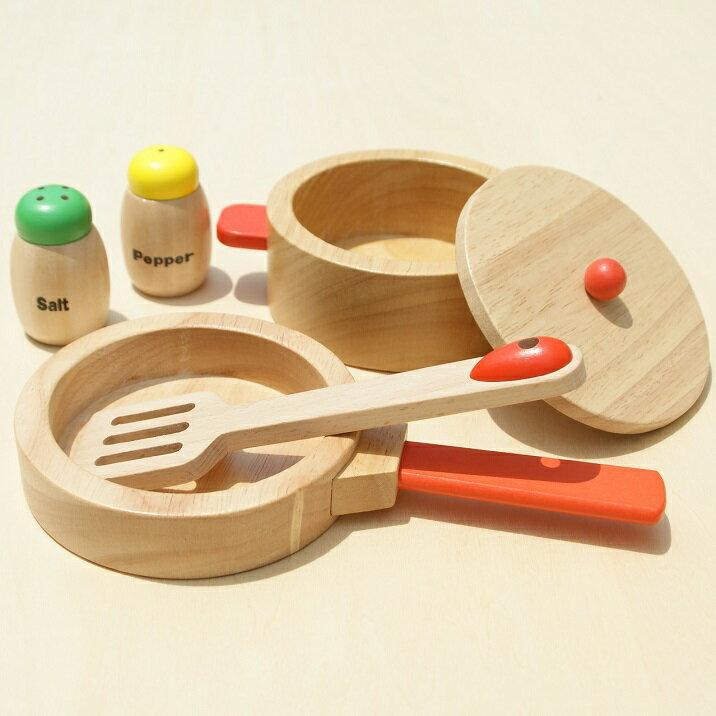 おままごとセット 調理用具セット 木製 木のおもちゃ 鍋 フライパン 【あす楽対応】
