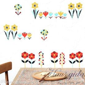 ウォールステッカー ハウスジーダ 水仙とおめかしの花 スイセン 花柄 インテリアシール 壁紙 壁飾り 模様替え インテリア雑貨 Hausgida