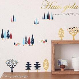 ウォールステッカー ハウスジーダ 小さな森 木 きのこ ツリー 森 インテリアシール 壁紙 壁飾り 模様替え インテリア雑貨 Hausgida 【あす楽対応】