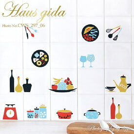 ウォールステッカー ハウスジーダ 賑やかなキッチン キッチン用品柄 インテリアシール 壁紙 壁飾り 模様替え インテリア雑貨 Hausgida