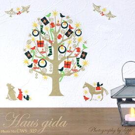 ウォールステッカー ハウスジーダ デコレーションツリー クリスマス インテリアシール 壁紙 壁飾り 模様替え インテリア雑貨 Hausgida
