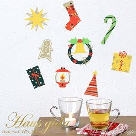 ウォールステッカー ハウスジーダ パーティーオーナメント クリスマス インテリアシール 壁紙 壁飾り 模様替え インテリア雑貨 Hausgida