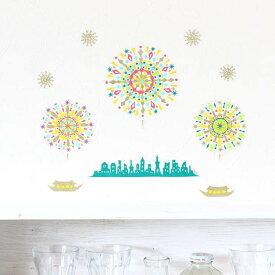 ウォールステッカー ハウスジーダ CHIKU 花火 インテリアシール 壁飾り グリッター 日本の行事 夏 Hausgida