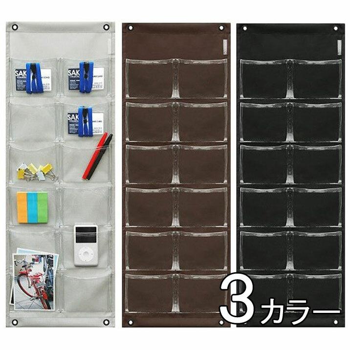 ウォールポケット 壁掛け収納 透明×ナイロン マチ付き 12ポケット ブラウン ブラック グレー クリアー ウォールラック 壁面収納 おしゃれ 【あす楽対応】