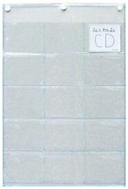 ウォールポケット 壁掛け収納 透明×透明 CDケース 15ポケット クリアー ウォールラック 壁面収納 おしゃれ
