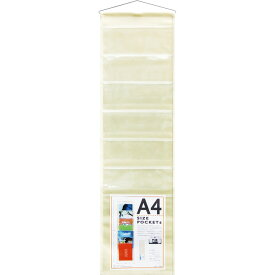 ウォールポケット 壁掛け収納 帆布×クリアー A4 カタログ 角2封筒サイズ 7ポケット キナリ