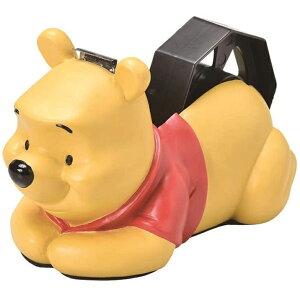 テープディスペンサー(POOH) テープカッター くまのプーさん セロテープ ディズニー キャラクター インテリア小物 かわいい