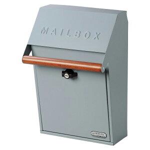 壁掛け郵便ポスト ネコポス対応 A4 ガルバリウム鋼板 ブルーグレー キーロック式 【あす楽対応】