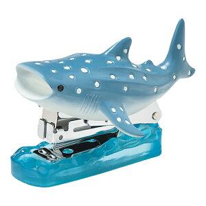 ステープラー(ジンベイザメ) ホッチキス サメ 鮫 海 モチーフ かわいい 文房具