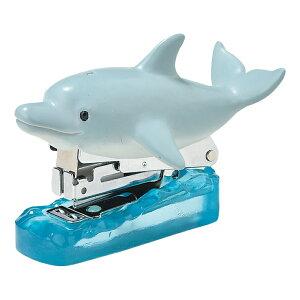ステープラー(イルカ) ホッチキス 海豚 いるか 海 モチーフ かわいい 文房具