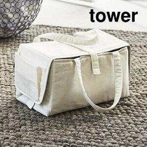 アイロン収納マット tower(タワー) ホワイト アイロン台 収納 【あす楽対応】