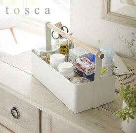 ツールボックスL tosca(トスカ) ホワイト 小物入れ リビング収納 シンプル おしゃれ スタイリッシュ インテリア 【あす楽対応】