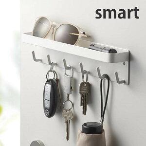 キーフックトレイ smart(スマート) ホワイト 白 マグネット 鍵 玄関収納 玄関扉 壁面 小物入れ シンプル 【あす楽対応】