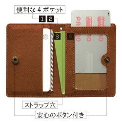 うさぎパスケースかわいい小林裕美子うさぎ雑貨【あす楽対応】