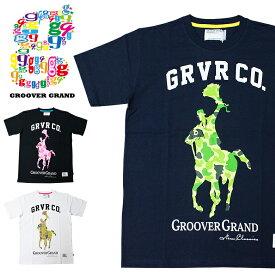 GROOVER GRAND グルーバーグランド Tシャツ 半袖 メンズ かっこいい 白 黒 ホワイト ブラック ポニー 迷彩 ストリート系 ファッション ダンス B系 XXL 2XL 2L 3L 大きいサイズ