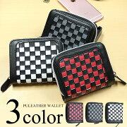 財布メンズレディース二つ折り編み込みメッシュラウンドファスナーカジュアル革レッドブラックホワイト赤黒白ブロックチェック長サイフ