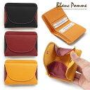 財布 レディース 二つ折り財布 メンズ 本革 四角 カード小銭入れボックス型 小さい財布 ミニ財布 小銭入れ コインケー…