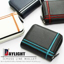 【名入れ】財布 メンズ 二つ折り 二つ折り財布 コンパクト 黒 白 ホワイト 赤 ネイビー 個性的 安い 人気 かっこいい …