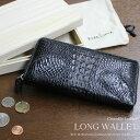 財布 メンズ 長財布 クロコダイル クロコ 黒 ブラック ラウンドファスナー 個性的 人気 かっこいい おしゃれ デザイン…