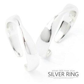 指輪 シルバー リング メンズ レディース シルバー925 silver925 ファッションリング フラットリング シンプル ゆびわ 銀 おしゃれ 人気 かわいい かっこいい 調整可能 サイズ 調整 できる 19号 ツイストリング ウェーブ ねじれ