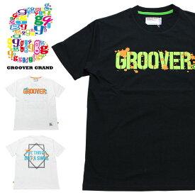 GROOVER GRAND グルーバーグランド Tシャツ メンズ 半袖Tシャツ Tee ペイント柄 英字ロゴ バックプリント カラフル ボックスロゴ XXL 2XL 2L 3L 大きいサイズ ストリート系 ファッション ダンス B系 かっこいい ブラック ホワイト ネイビー