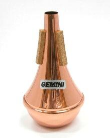 Tom Crown(トムクラウン)GEMINI(ジェミニ)トランペットストレートミュート・オールコパー