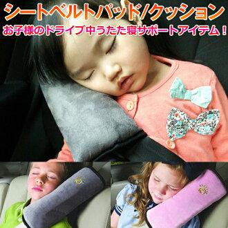 座椅安全帶墊墊安全帶墊缸類型 _ 9sale