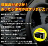 Vehicle speed with auto door lock tool NHP10 system supports [Aqua OBD car speed linked outdoor]