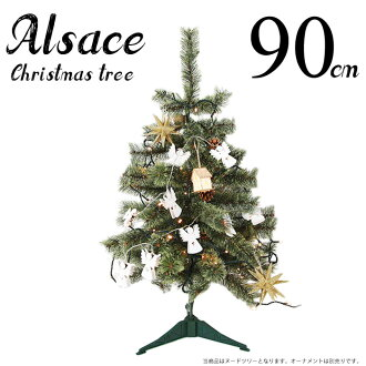 alsatian christmas tree 90 cm luxury christmas tree larch tree j 90 cm tree node type nude 11 early arrival reservation - Type Of Christmas Trees
