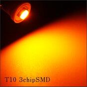 【数量限定\99】T103chipSMD単発バルブ【オレンジ】1個売り!【車】