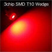 【数量限定\99】赤い彗星バルブ!T103chipSMD単発バルブ【赤】1個売り【車】