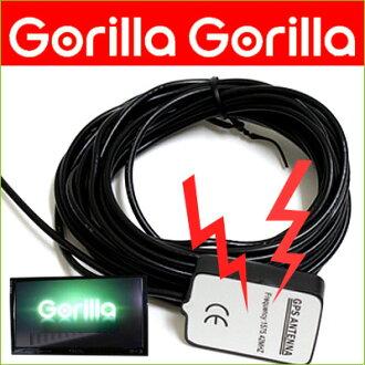 GPS 天線 NV SD585DT NV SD581DT NV SD580DT 大猩猩 & 接線約 490 釐米松下三洋 mingolla