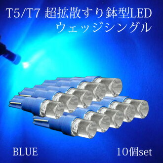 T5 T7 mortar type wedge single LED bulb 10 ___