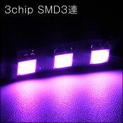 3chipSMD3連テープLEDピンク×1本setデイライト・BOX照明・足下照明・カーテシにも【車】