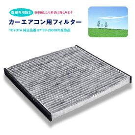 VOXY NOAH AZR60 65 H13.11〜H19.5 純正品番:87139-28010の互換品 活性炭エアコンフィルター