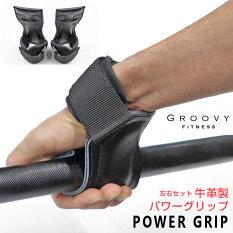 リフティングパワーグリップ本革筋トレリストストラップバンドベルト筋力トレーニング