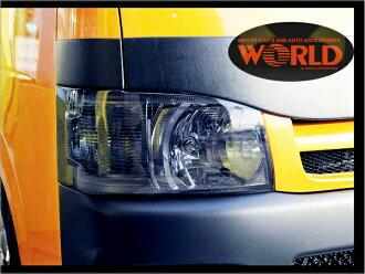 """Worldcorp 200 系列海狮喜 ACE Michel 车灯封面""""软烟""""固定 * 请求"""