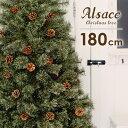 楽天市場 クリスマスツリー 雑貨 Groovy