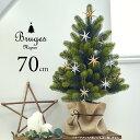 楽天市場 クリスマス 壁紙 ステッカー ウォールステッカー 選べる2枚 クリスマスツリー 雪 星 デコレーション 壁 窓 ガラス 飾り はがせる クリスマスツリーイラスト シール ディスプレイ かわいい 子供部屋 トナカイ 送料無料 Groovy