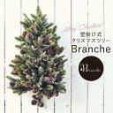 クリスマスツリー おしゃれ 壁掛け クリスマス ツリー 壁 壁掛けツリー ウォールツリー 壁掛け用 ハーフツリー ハンギ…