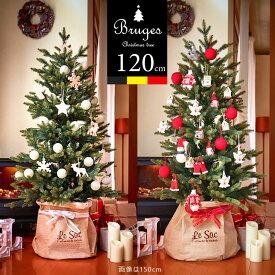 クリスマスツリー 120cm ブルージュ オーナメントセット 赤 白 鉢カバー付 樅 北欧 おしゃれ かわいい ツリー LEDイルミネーション ガーランド 鉢カバー 麻バッグ ナチュラル 電飾つき