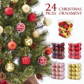 クリスマスツリー オーナメント クリスマス セット おしゃれ 24個 christmas tree アソート 飾り ボール ドロップ オニオン シルバー チョコレートカラー 店 家庭 用 クリスマスツリー オーナメント 北欧 装飾