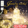 Christmas when the AC outlet type jewelry light LED illuminations 100 pitches 10m outlet-style remote-control control electric bulb-colored indoor interior Garland light second party is pretty