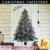 크리스마스 트리 태피스트리 146 cm×90 cm벽걸이 멋쟁이 간단 심플 데코레이션 크리스마스 태피스트리 멋쟁이벽그린