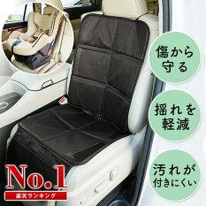 チャイルドシートマット保護マットクッションカーシート車のシートを守るマット傷防止収納ポケット付ジュニアシートマットマットカーシートカバー車保護