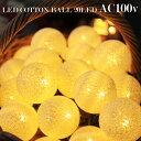 コットンボール クリスマスツリー用 led ライト LED イルミネーション 室内用 AC コンセント クリスマス オーナメント…